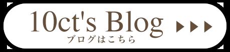 10ct's Blog