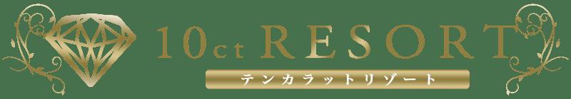 神戸三宮メンズエステ【10ct RESORT〜テンカラット】は、日本人セラピストによる完全個室の本格アロマ・リンパマッサージ専門店です。 | 求人ページ